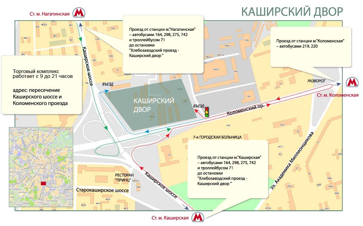 """Схема проезда.  Салон расположен по адресу: Каширское шоссе, дом 19/2, Торговый центр  """"Каширский двор """" ."""